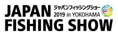 ジャパンフィッシングショー 2019 in YOKOHAMA ロゴ
