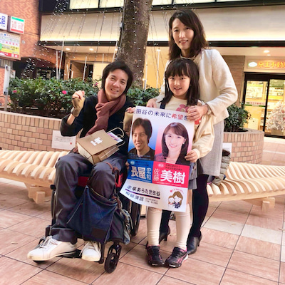 世田谷区の皆さん、ポスター見たらよろしくお願いしますの記事に添付されている画像