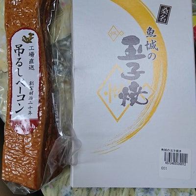 大山田SAの記事に添付されている画像