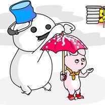 「冬至」カラダも運もフレッシュに!運を上げる過ごし方のポイントの記事に添付されている画像