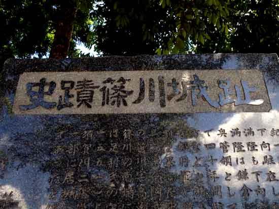 【3】篠川御所