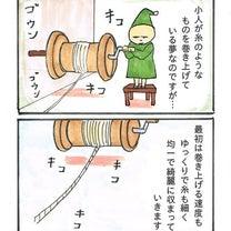 高熱時の悪夢の記事に添付されている画像