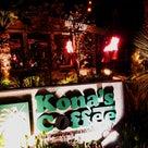 ずっと行きたかったコナズ珈琲❤、やっと行けましたの記事より