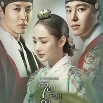 ☆韓国ドラマ『七日の王妃』☆の記事に添付されている画像