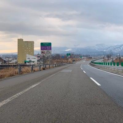 2018.12.21 ロッテアライリゾート(初滑り)の記事に添付されている画像