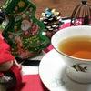 熱帯魚の模様のティーカップと、クリスマスカウントダウンのお茶☕️21日目の画像