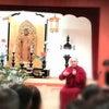 ケンポ・ツルティム・ロドゥ師来日講演!仏教に学ぶ in 知恩院の画像