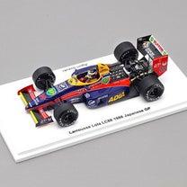 鈴木亜久里 ローラ LC88 フォード 1988年 日本GPの記事に添付されている画像