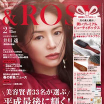 『&ROSY』2月号 「美容クリニックでコンプレックス解消!」タイタン&ボトックの記事に添付されている画像