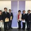 大阪入国管理局を視察の画像