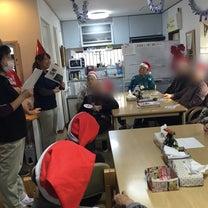 クリスマス会  3日目から4日目  (^^)の記事に添付されている画像