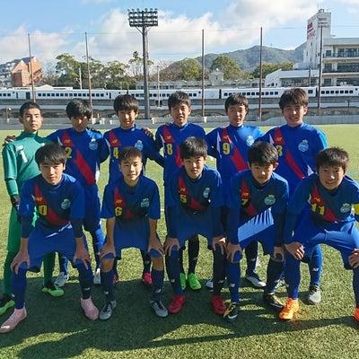Uー14県リーグ2部参入長崎西彼代表決定戦結果のお知らせの記事に添付されている画像