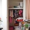 ■【整理収納作業】後回しになってた子ども部屋づくりとご挨拶の画像
