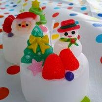 クリスマスまであと2日!の記事に添付されている画像