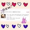 12月限定★ゲリラキャンペーン\♡/VIO脱毛の画像