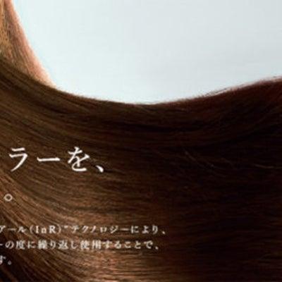 髪が強くなるヘアカラー(ง •̀ω•́)ง✧の記事に添付されている画像