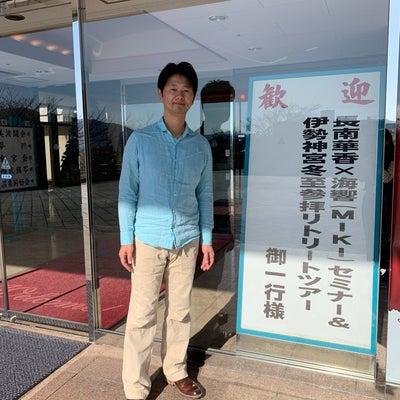 長南華香&海響(MIKI) 伊勢神宮参拝ツアーの記事に添付されている画像