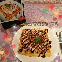 ☆本日です♪1月17日(木)はセラピーカフェ@代官山Day♡☆の記事に添付されている画像
