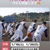ソフトバンクホークス武田翔太選手主催の野球大会に参加させて頂きます♪の画像