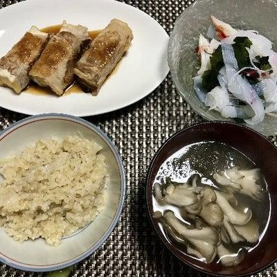 厚揚げの肉巻き生姜風味の記事に添付されている画像