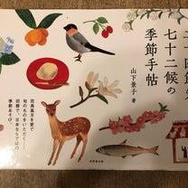 ベルラスLabo@名古屋  すぐできる学びを一部公開!!の記事に添付されている画像