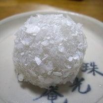 今日の和菓子 2018.12.22の記事に添付されている画像