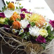 レポ☆1月シーズナルレッスン~フラワーケーキ~の記事に添付されている画像