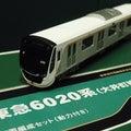 #東京急行の画像
