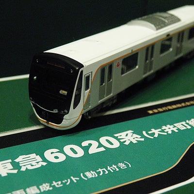 グリーンマックス 東急6020系(大井町線)のレビュー的なものを書いてみるの記事に添付されている画像