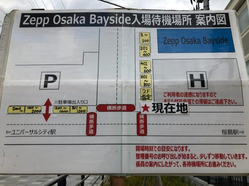 大阪 ベイサイド zepp