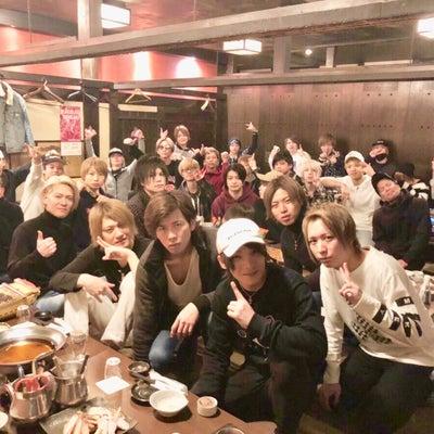 G-TOP忘年会の記事に添付されている画像
