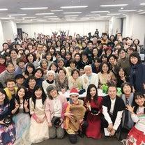 平成最後の冬至の祝祭レポートその①の記事に添付されている画像