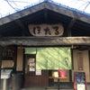 佐賀県 吉野ヶ里遺跡 光の響への画像