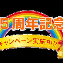 ひな祭りをテーマにしたキラキラワクワクの光の歌あそび『おどろき!もものき!!ひなの記事に添付されている画像