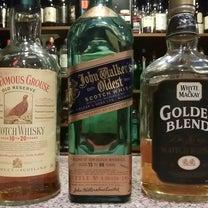 Bar BAKER  第15回オールド&レア・ボトル会。の記事に添付されている画像