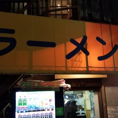 ラーメン富士丸 神谷本店の記事に添付されている画像