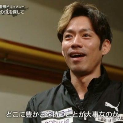 全日本選手権での男子のショートの試合を見て思ったことの記事に添付されている画像