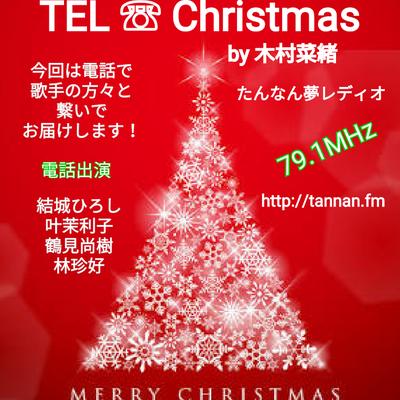 2018/12/24 Sound Street Cafeの記事に添付されている画像
