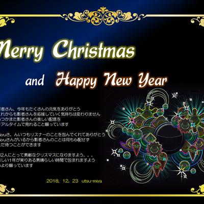 2PEACE影者さん メリークリスマス!(^^)の記事に添付されている画像