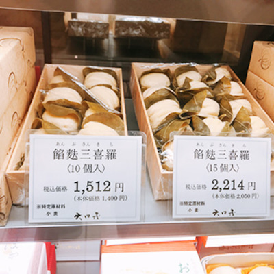 林修先生推薦の手土産を名古屋駅で買うの記事に添付されている画像