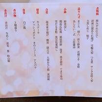 グランヴィア和歌山でのピアノコンサートのお料理の記事に添付されている画像