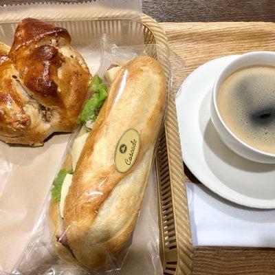 神戸でリーズナブルで美味しいパン屋さんでイートインの記事に添付されている画像