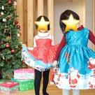 クリスマスプレゼントは今夜に決行★の記事より
