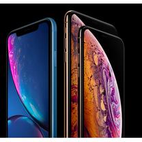 「iPhoneXS/XR」、購入者対象のAppleStoreで下取り増額キャンペの記事に添付されている画像
