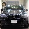 ボディーコーティング BMW X5 & ダイハツ タントの画像