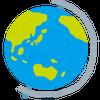 地球儀を超えた地球儀にビックリした・・マジで。の画像