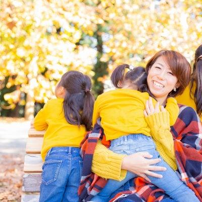 初期起業家ママ向け無料メルマガスタート♡の記事に添付されている画像