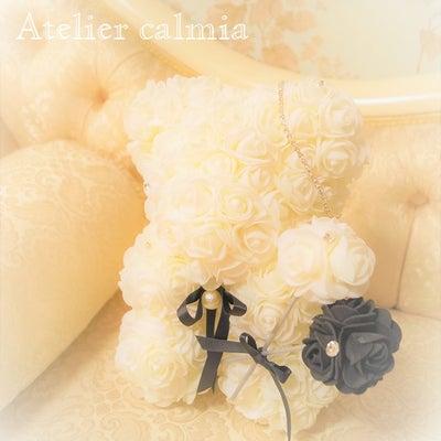 薔薇のくまちゃんレッスン クリスマスバージョンの記事に添付されている画像
