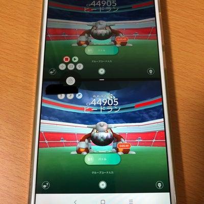 Xiaomi Redmi Note 5 非rootでポケモンGoをデュアルアプリの記事に添付されている画像