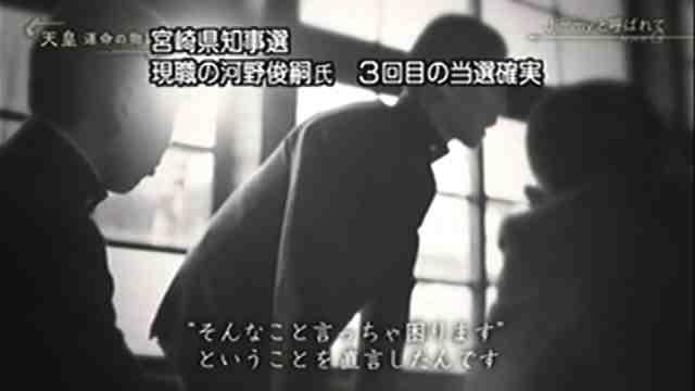 宮崎 ニュース 速報